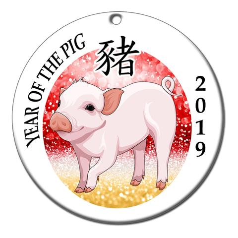 year_of_pig_2019_large