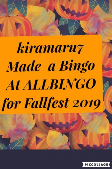 fallfest bingo banner