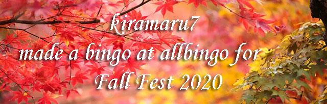 fall-fest-banner-kiramaru7