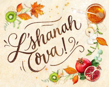 rosh-hashanah-ecards-lshanah-tova-ecard--master
