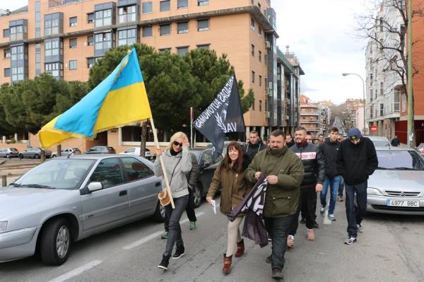Украинский флаг на акции Голубой дивизии