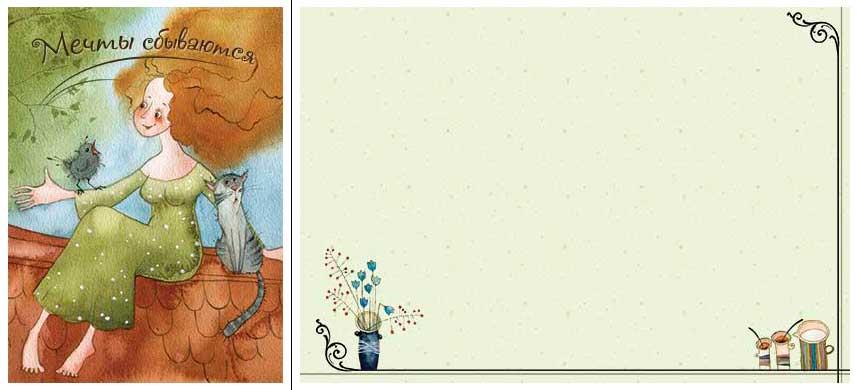 Виктории кирдий открытки с надписями, своими руками подарок