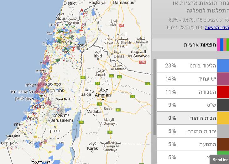 2013-israel-legislative