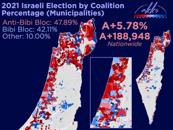 Карты парламентских выборов в Израиле по муниципалитетам