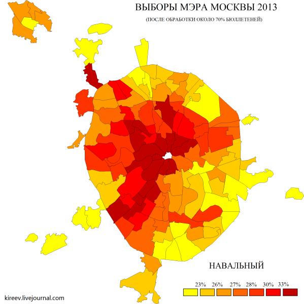 2013-moscow-navalny-preliminary