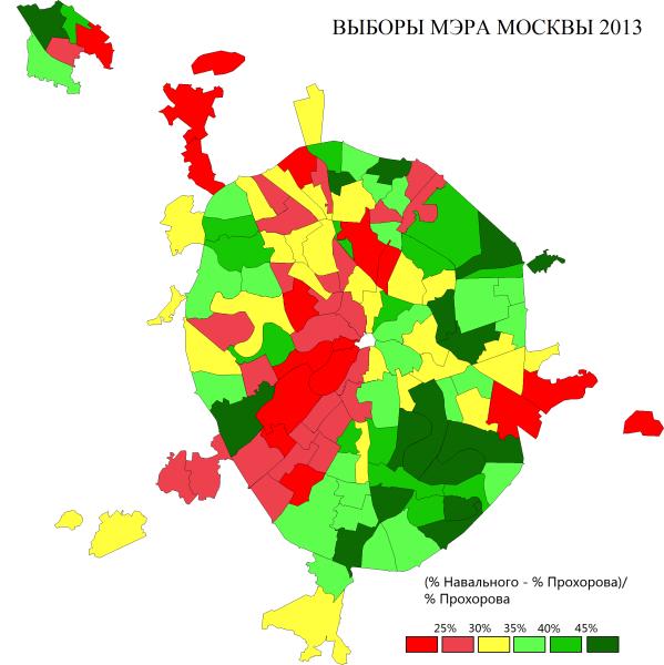 2013-moscow-navalny-prohorov2