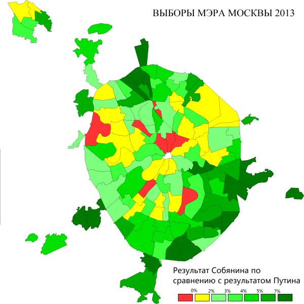 2013-moscow-sobyanin-putin