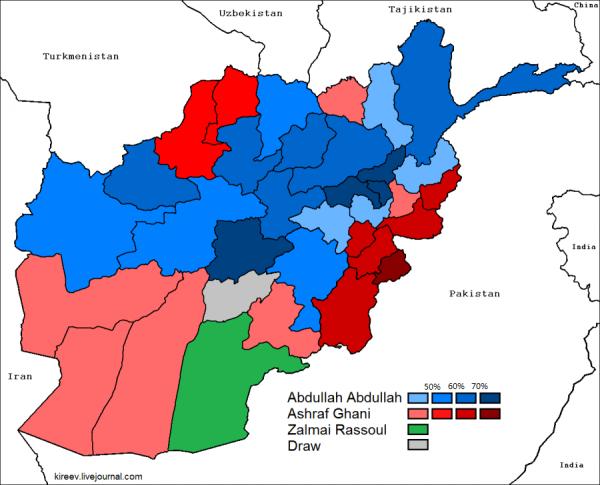2014-afghanistan