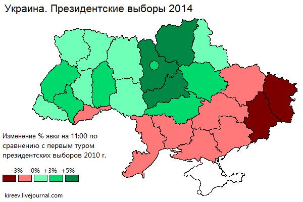 2014-ukraine-turnout-11