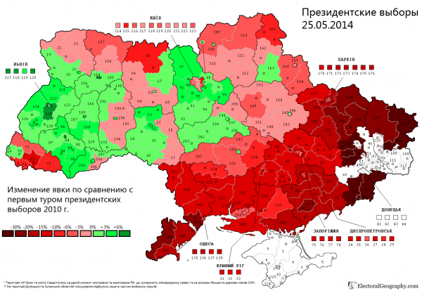 2014-ukraine-turnout-change-districts