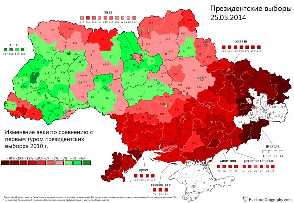 2014-ukraine-turnout-change-districts