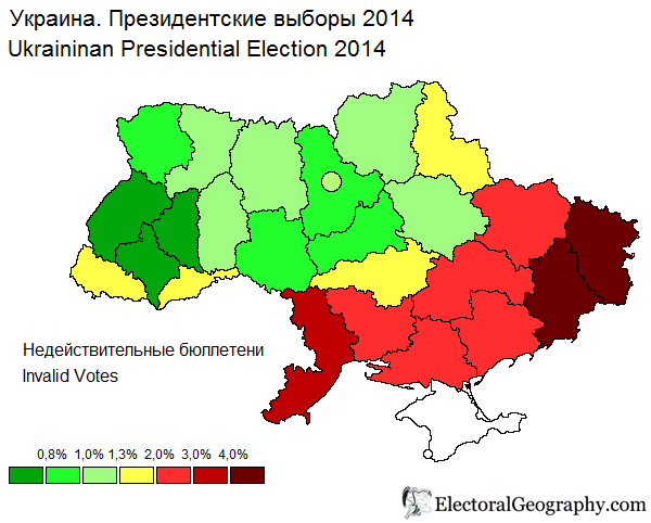 2014-ukraine-invalid