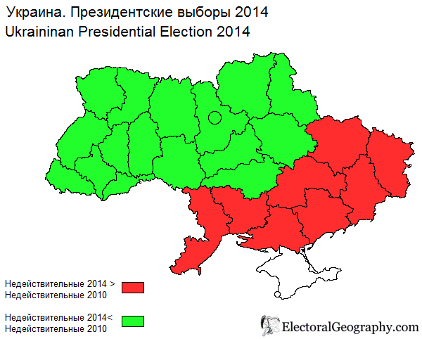 2014-ukraine-invalid2