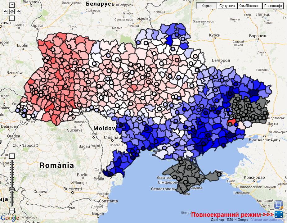2014-ukraine-rabinovich-tyagnibok-yarosh