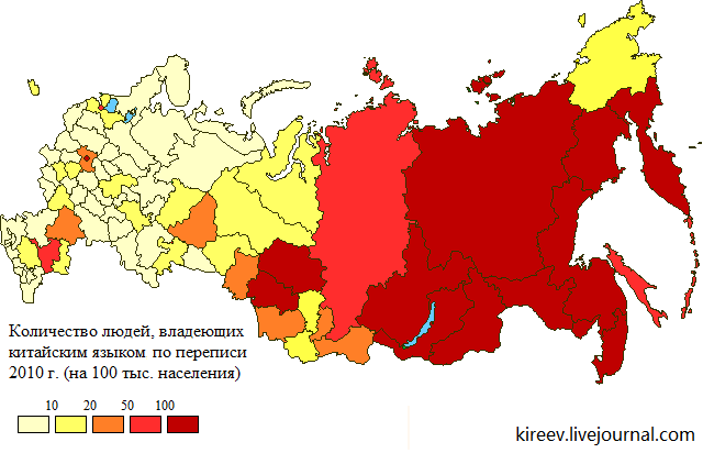 russia-chinese-oblasts
