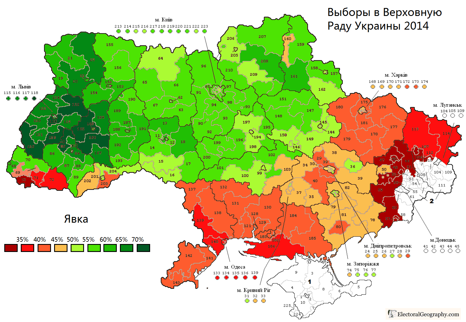 2014-ukraine-legislative-turnout