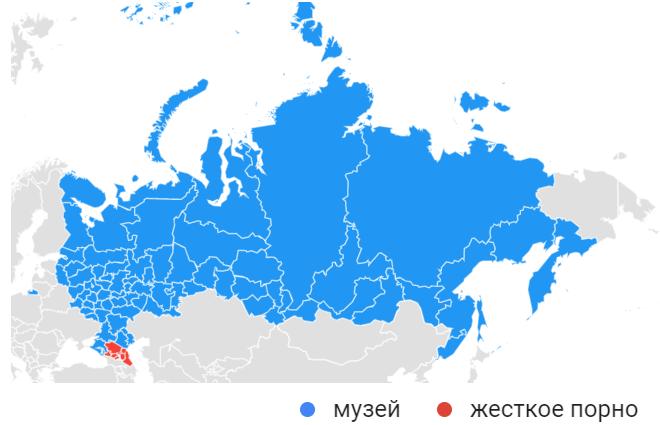 Этнические чистки в Чечне  Википедия