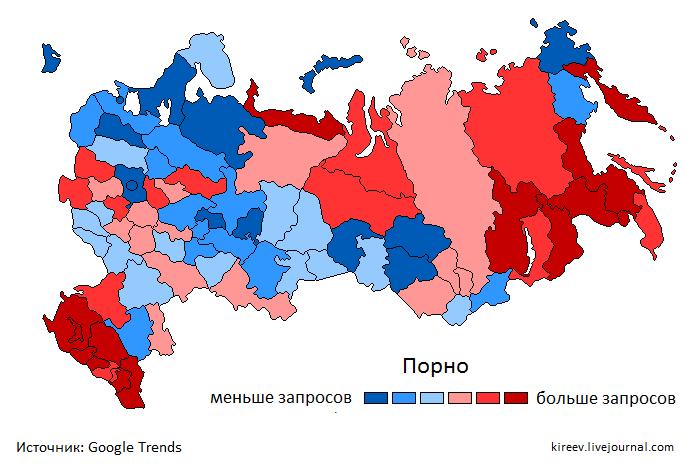 География интереса россиян к сексу