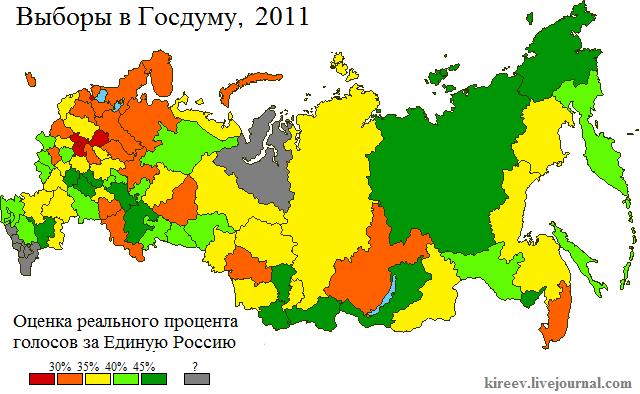 2011-russia-duma-er-real
