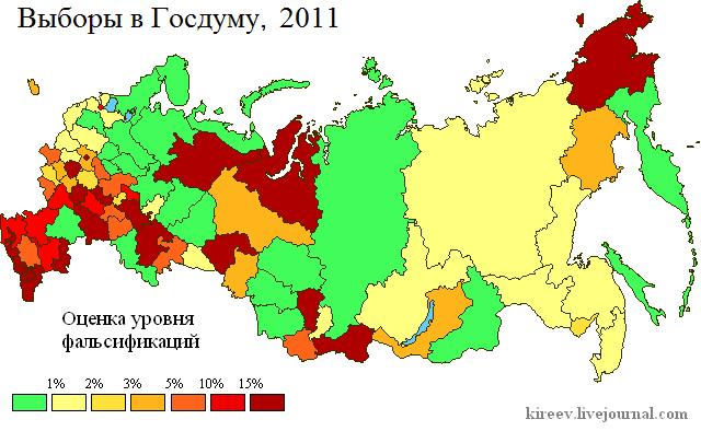 2011-duma-fraud