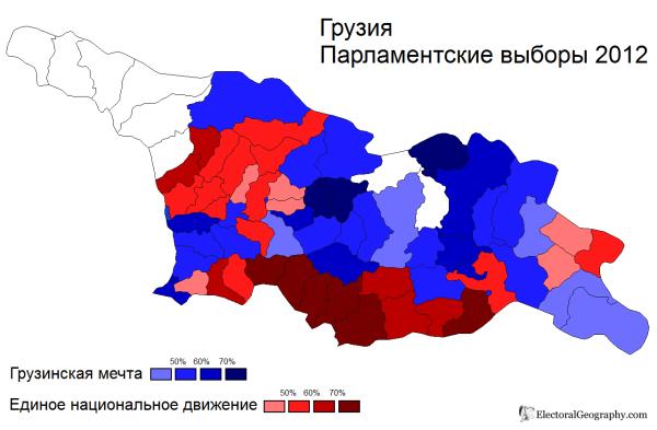 2012-georgia-districts