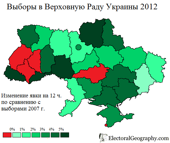 2012-ukraine-turnout-12-change