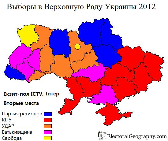 2012-ukraine-inter-second-places