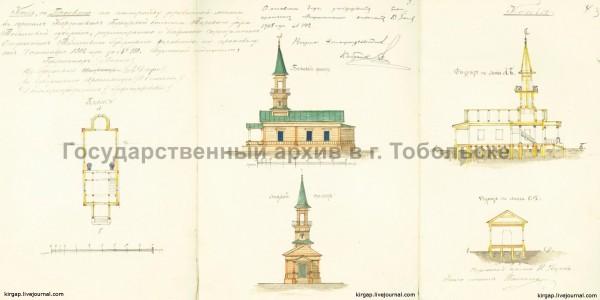 Копия с проекта на постройку деревянной мечети в юртах Киргапских