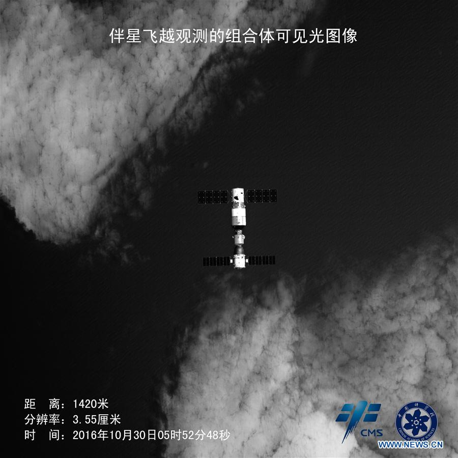 «Тяньгун-2» затопят 19 июля