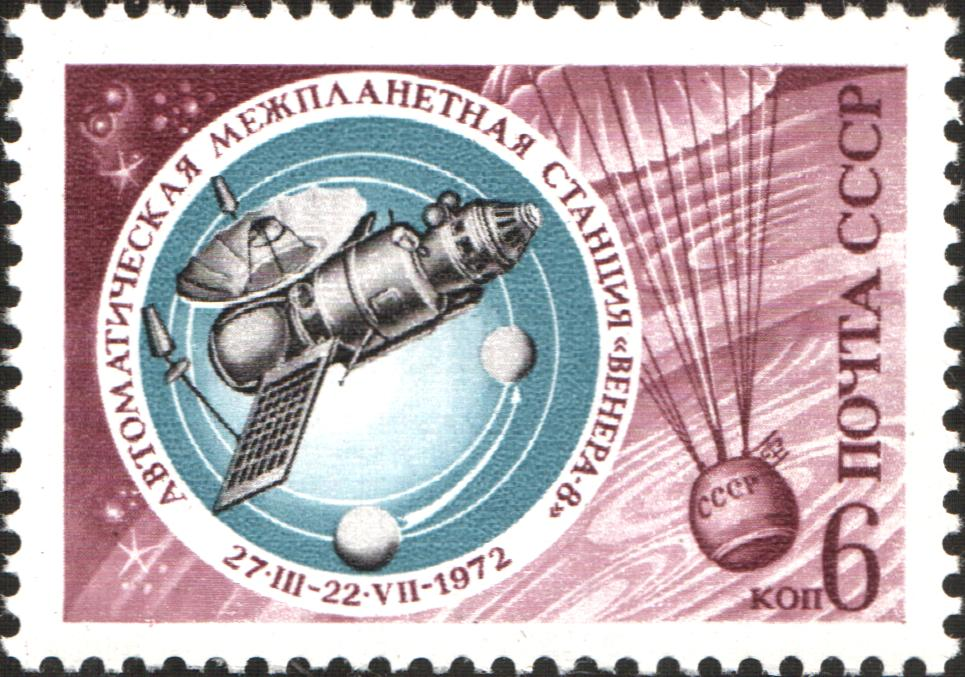 Astronomer predicted the fall of the Soviet Soviet interplanetary station