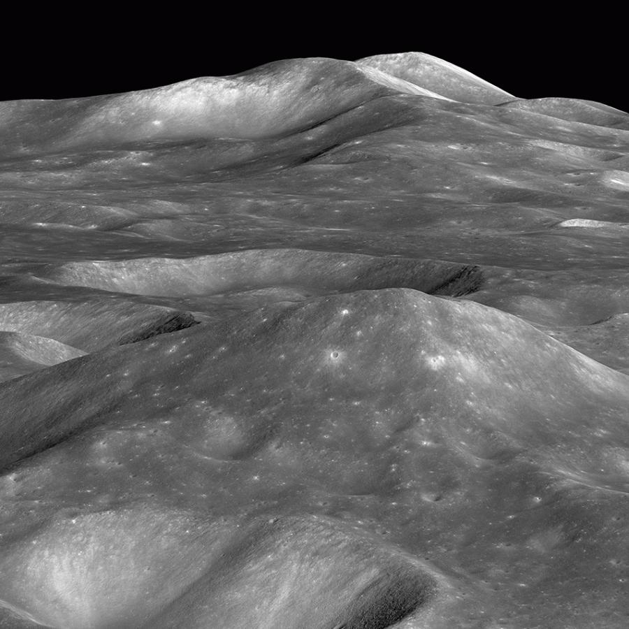 Три лунные вершины