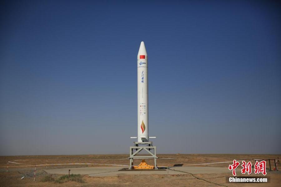 Китайский стартап осуществил суборбитальный запуск