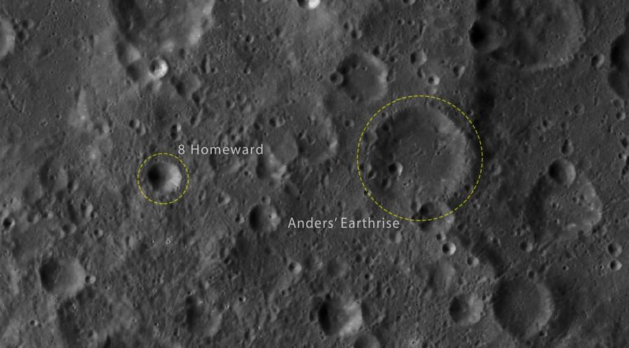 МАС назвал два кратера на Луне в честь миссии «Аполлон-8» «Восход, поверхности, Земли, одной, Земли», увидеть, вокруг, «Аполлона8», фотографий, самых, лунной, можно, лунным, Earthrise, Земле, корабль, космический, декабря, «Аполлон8», Уильямом