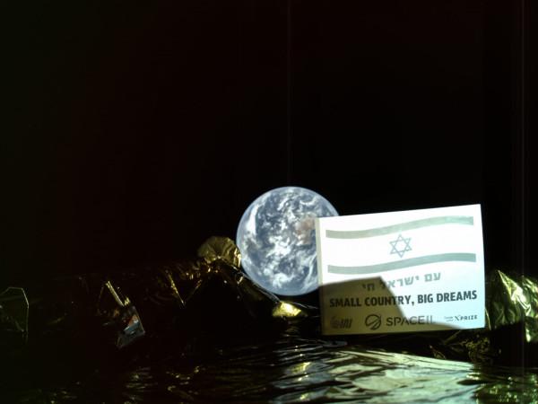 На борту разбившегося зонда «Берешит» находились тысячи тихоходок