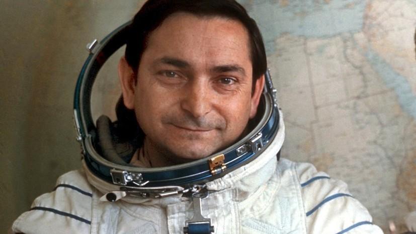 Умер пятый советский космонавт