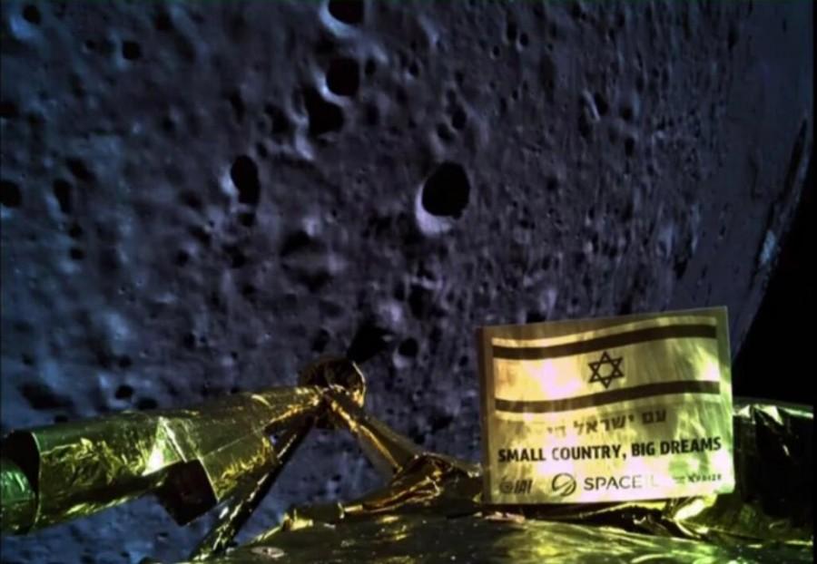 «Берешит» не сумел совершить мягкую посадку на Луну