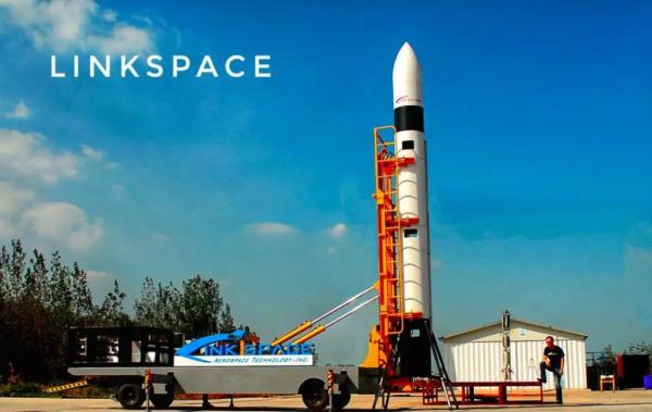LinkSpace испытал демонстратор многоразовой ракеты