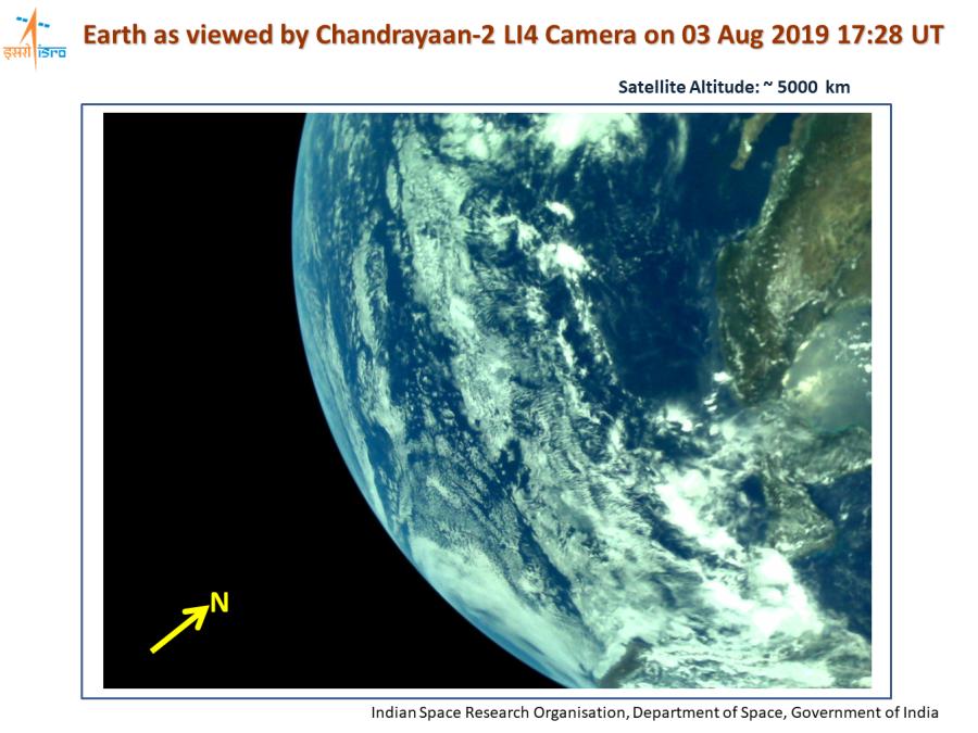 «Чандраян-2» передал первые фотографии