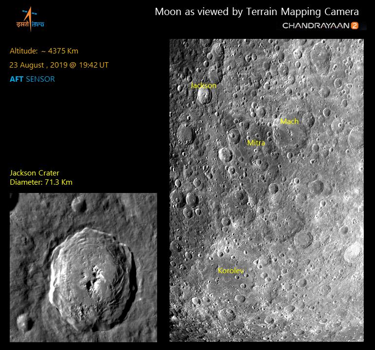 Первые снимки Луны от «Чандраян-2»