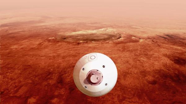 Расписание посадки Mars 2020