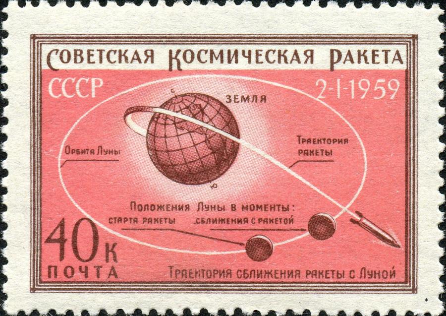 60 лет «Луне-1» «Луна1», полета, станция, станции, нашей, лунную, планеты, поверхность, Земли, прошла, находится, затем, вышла, Луной, гелиоцентрическую, орбиту, ровно, символическую, деньНо, выполнила