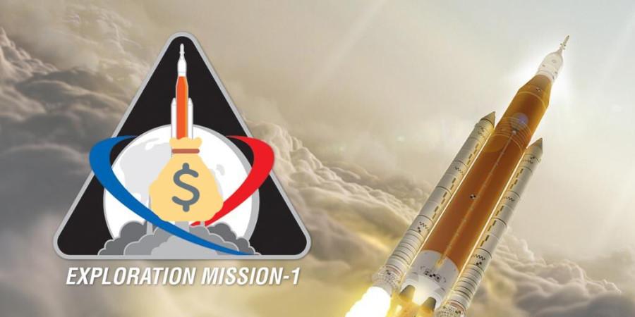 «Тяньгун-1»,  кометный шторм и эмблема миссии EM-1 несколько, Orion, сделано, миссии, секундной, корабль, ракету, испытать, должно, рамках, эмблема, запечатлена, изображении, следующем, наконец, выдержкой, безопасный, режимФото, беспилотный, переходу