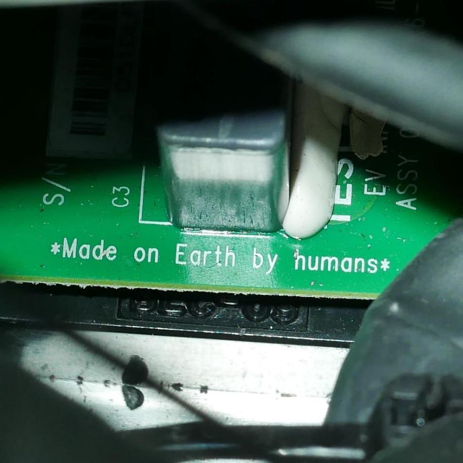 Сделано на Земле