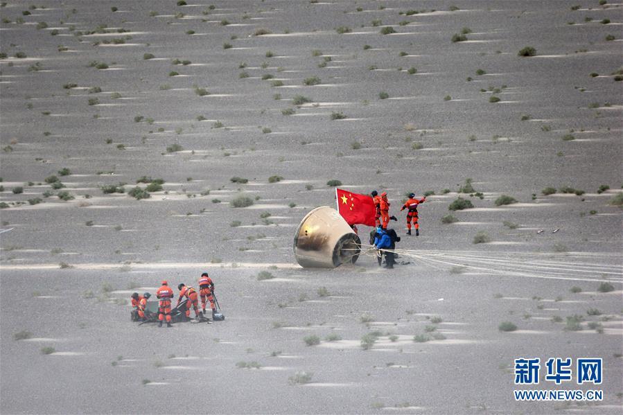 Китай разрабатывает новый пилотируемый космический корабль