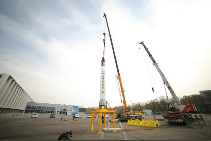 Частный китайский космический стартап готовится осуществить первый запуск OneSpace, компании, планирует, запуска, будет, рынок, время, нагрузки, полезной, осуществить, китайских, ракет, запуск, орбиту, суборбитальных, годуНо, основная, принадлежащих, выход, пусковой