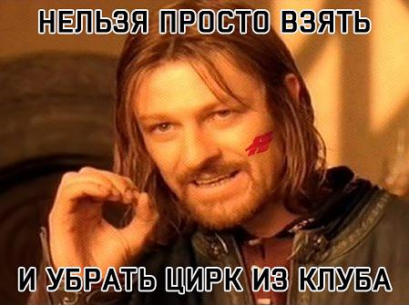 Боромир-2