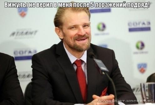 Мем-хоккей