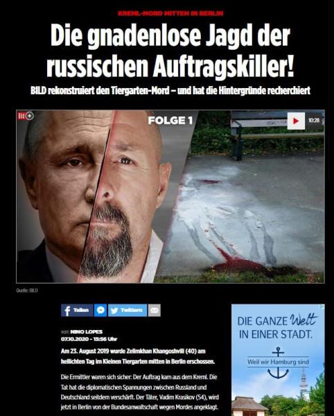 Важнейший противник Путина и самая знаменитая в мире жертва отравления