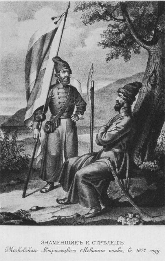бердыш Руси XVII века