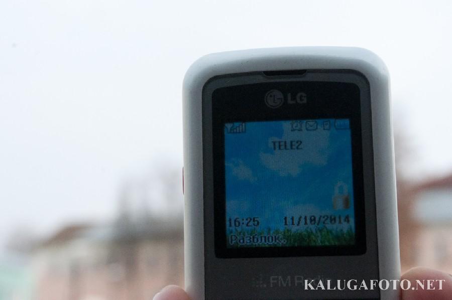 Tele2-kaluga01